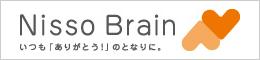日総ブレイン株式会社
